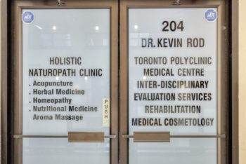 front door to the physiotherapy clinic