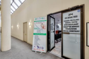 front entrance to the physiotherapy clinic